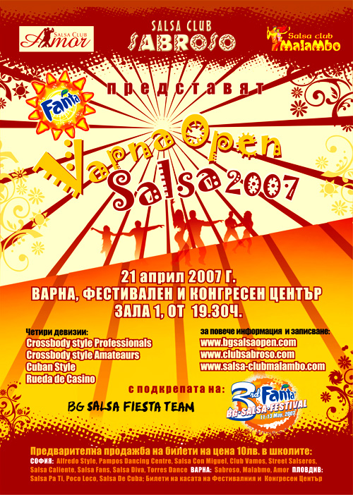 http://bgsalsa.info/images/news/poster-varna-salsa--open.jpg
