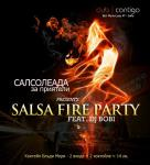 на 08 ноември: Salsa Fire Party :)