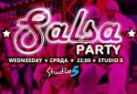 03 април: STUDIO 5 * SALSA PARTY