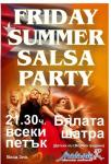 31 май: FRIDAY SUMMER SALSA PARTY @ Бялата шатра