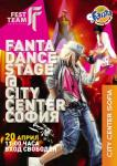 20 април: Fanta Dance Stage @ City Center Sofia