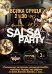 "на 05 ноември: ""...in Romantic MOOD"" Salsa Party - всяка сряда :)"